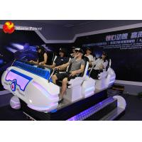 Buy cheap Movie Power Dynamic 5D 7D VR Cinema Simulator For 6 Players 220V from wholesalers