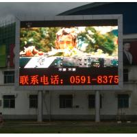 China 1R1G1B Outdoor Full Color P12 LED Display Screen / LED Billboard For Street 6000 cd / ㎡ wholesale