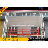 Quality Steel Safe Suspended Working Platform Building Construction Equipment 8m/Min for sale