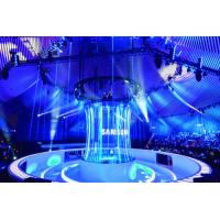 China Holo Gauze Screen 3D Holographic Projection System Hologram Live Show wholesale