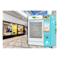 Buy cheap Self Service Pharmacy Vending Machine With Lift System Remote Control Platform from wholesalers