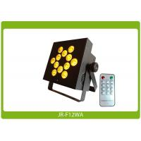 China Wireless Event LED Luminaire the most appropriate equipment for your event wholesale
