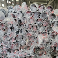 China 15mm 304 Stainless Steel Seamless Pipe 316 Schedule 40 0.3-10mm wholesale