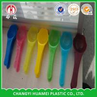 China plastic scoop stretcher on sale