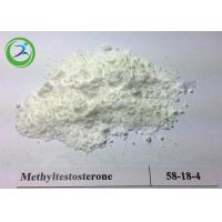 China Methyltestosterone CAS 58-18-4 Pharma Raw Materials powders 17- Methyltestosterone wholesale