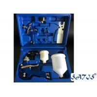 China Professional HVLP spray gun kits 600ml nylon cup with air regulator wholesale