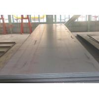 China ASTM A36 Q235 SS400 Carbon Mild steel sheet / SS400 Carbon Steel Plate on sale