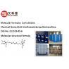 Buy cheap REACH CAS No. 211519-85-6 Bis [g-(triethoxysilyl)propyl] tetrasulfide from wholesalers
