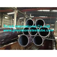 China EN10305-1 Telescopic Cylinders Gas Cylinder Seamless Cold Drawn Steel Tube wholesale