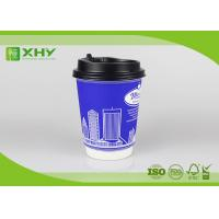 Quality 500ml Food Grade Certificated 16oz Custom Logo Printed Double Wall Paper Cups with Lids for sale