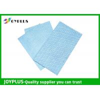 China Multi Purpose Printed Non Woven Cleaning Cloths Various Size / Colors JOYPLUS wholesale