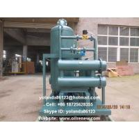 Buy cheap Double-Stage Vacuum Transformer Oil Filtration Plant   Insulating Oil Purifier Plant from wholesalers