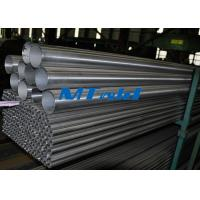 China ASTM A358 TP316L Industrial Welded Stainless Steel Pipe Pickling / Annealing Surface wholesale