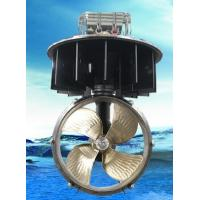 China Marine Diesel Driven Well Installation Rudder Propeller wholesale