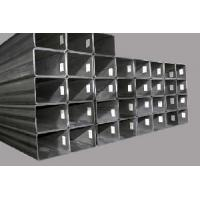 China 16mn Seamless Square Steel Tube (QYS-022) wholesale