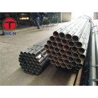 Quality Electric-Resistance-Welded Low Carbon tube ERW steel pipe for Bending and for sale