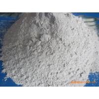 ISO CQC Standard High Temperature Castable Refractory White Pure Chemical Powder for sale