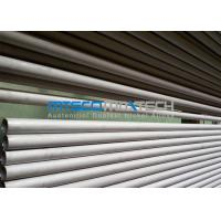China Small Diameter AW Seamless SS Tube / SS Cold Rolled Tube High Tensile wholesale