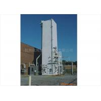 China Industrial Cryogenic Nitrogen Generation Plant / Equipment 1000 – 6000 m³/hour wholesale