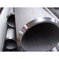 China astm a376 tp304 seamless stainless steel pipe wholesale