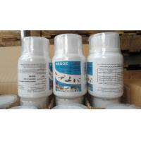 China Dichlorvos 50% EC Pesticides And Insecticides Colourless To Amber Liquid wholesale