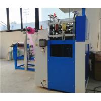 China Double Layers Disposable Plastic Shoe Cover Making Machine wholesale