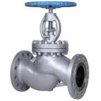 China Flanged End BS 1873 Globe Valve 2053 Staniless SteelW. P.: PN16/40 CLASS 150/300/600 JIS 10K/20K wholesale