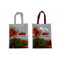 China Reusable Glossy Non Woven Laminated Bags PP Advertising For Grocery Shop wholesale