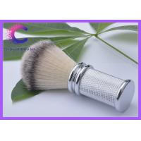 Quality Synthetic Hair Shaving Brush With Woven Chrome Handle 21mm Knot for sale