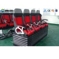 China Large Curved Screen 5D Movie Theater Dynamic Chair , Special Effect wholesale
