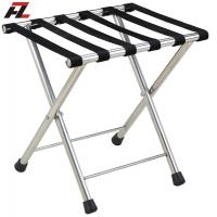 China Stainless Steel Foldable Suitcase Baggage Rack wholesale