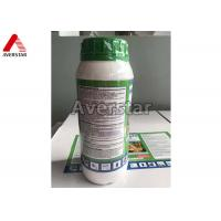 China Pharmacodynamics Lasting Acaricide Products For Ticks Clofentezine 500g/L 20% SC wholesale