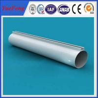China Hot! white aluminium powder coated aluminum profile for industry factory on sale