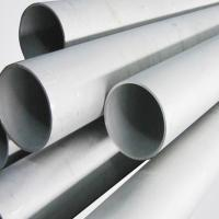 China UNS S32760 Super Duplex Stainless Steel Seamless Pipe wholesale