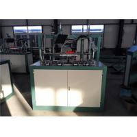 China PLC Control EPS Foam Cup Making Machine With CE Certification HR-C003 wholesale