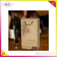 China Luxury single and double kraft paper wine bottle holder or wine bottle carrier and wine bottle bag wholesale