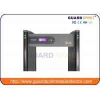 China Public Security Police Metal Detectors Security Walk Through Gate For Embassies wholesale
