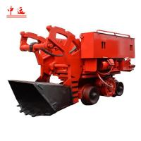 China Z-17AW Electric Rock Loader wholesale