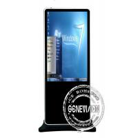 Buy cheap All In One 55 Inches Floor Standing Touch Screen Kiosk Monitor With Ir Screen from wholesalers