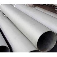 China High Strength Stainless Steel Seamless Tube / Seamless Steel Pipe 6mm - 630mm OD wholesale