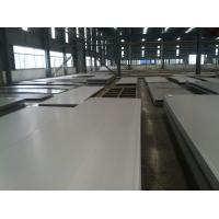 China ASTM 310S stainless steel plates NO.4 mirror wholesale