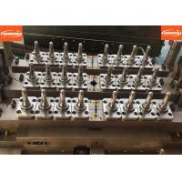 Buy cheap 24 cavities pin valve gate preform mould from wholesalers