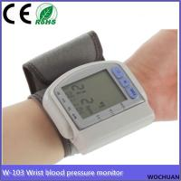 China home use free wrist watch oem digital blood pressure monitor on sale