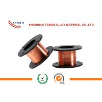 China Copper, Aluminium, Stainless Steel Conductor Enameled Wire with DIA 0.1-10 mm wholesale