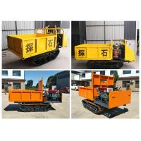 China 1500kg WL-28 400mm Rubber Track Carriers wholesale