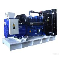 Wholesale Water Cooling 500 Kw Fuel Tank Generator With Inline Type Waste Gas Turbine Boost from china suppliers