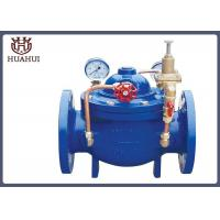 China Double Flange Water Pressure Reducing Valve With Two Gauge Hydraulically Operated wholesale