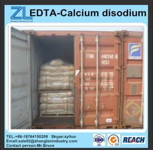 China EDTA-Calcium disodium Industry grade wholesale