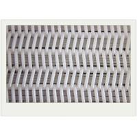 China Durable Flat Surface Polyester Dryer Screen Under 230 Degree Used For Filtering wholesale