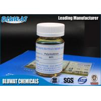 Buy cheap Industrial Grade Polydadmac Coagulant Water Purifying Chemicals For Paper Prodution from wholesalers